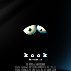 kook movie